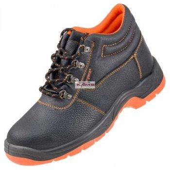 274102fa1d9d2 101 S1 orange Urgent - skórzane buty robocze typu trzewik z podnoskiem,  podeszwa antyelektrostatyczna -