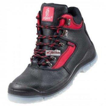 2e09cfee1abfd7 102 S3 TPU Urgent - buty robocze typu trzewik z podnoskiem, podeszwa do -  130
