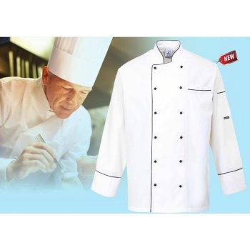 Odzież Gastronomiczna Fartuchy Czapki Kucharskie